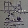 嘉義民雄松山土窯羊肉 (20).JPG