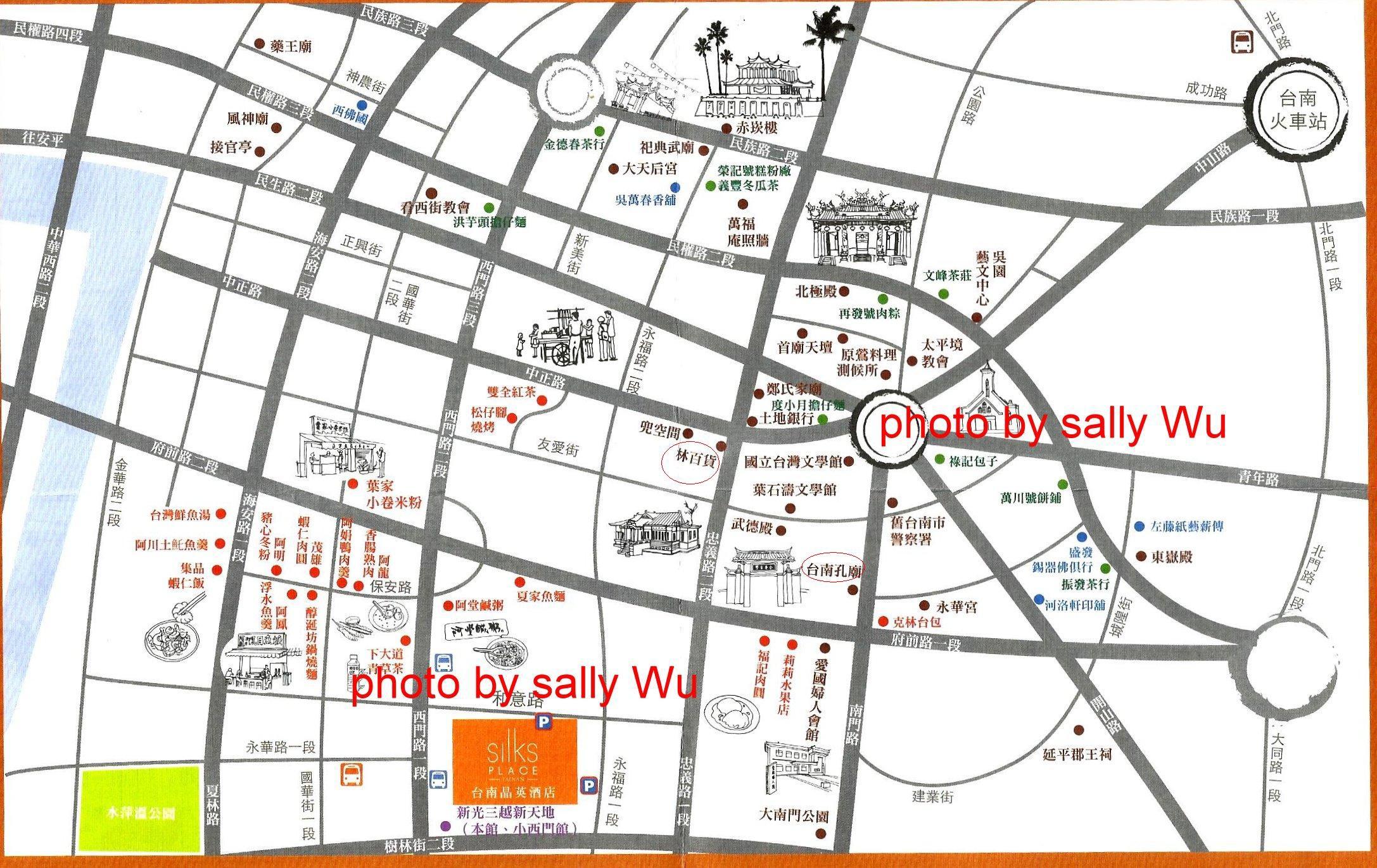 晶英酒店地圖