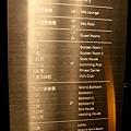 晶英酒店房間 (1).JPG