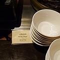晶英酒店早餐 (21).JPG
