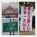 竹崎天空步道 (2).jpg