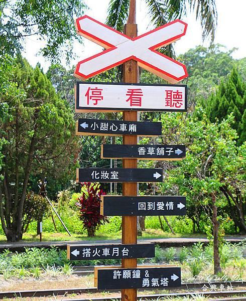 合興車站 (2).JPG