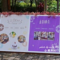 合興車站 (4).JPG