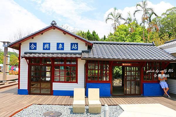 合興車站 (12).JPG