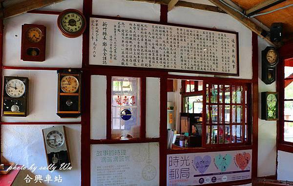 合興車站 (13).JPG