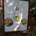 合興車站 (21).JPG