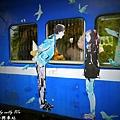 合興車站 (23).JPG