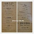 劉家酸白菜火鍋 (11).jpg
