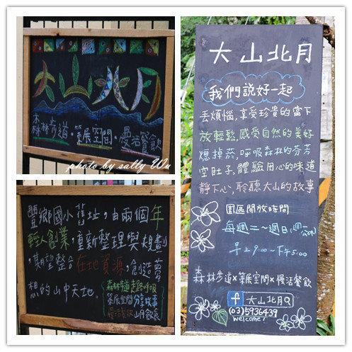 大山北月 (5).jpg