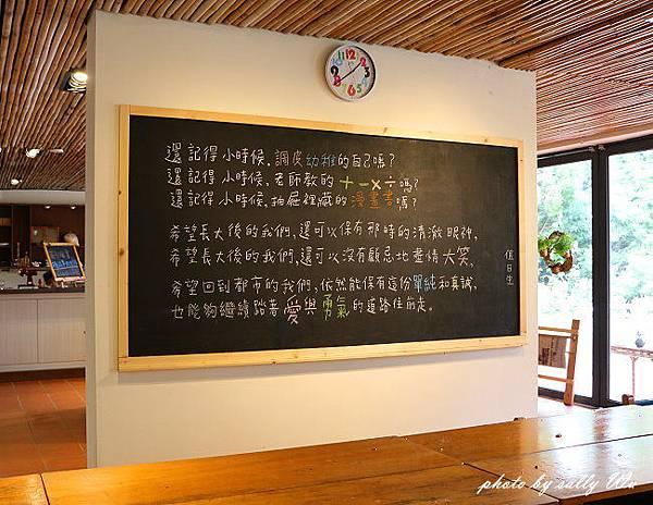 大山北月 (25).JPG