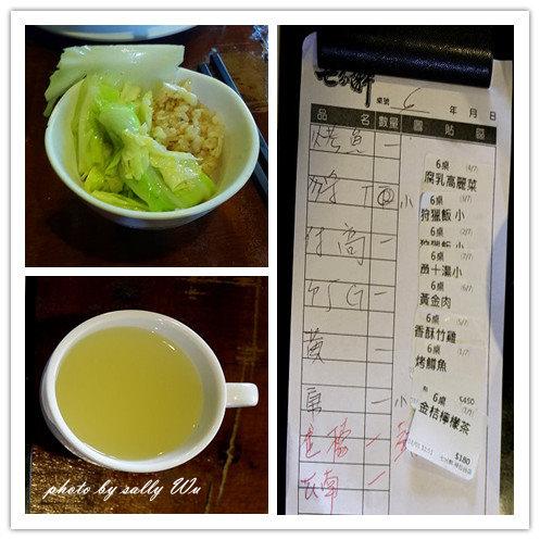 南庄七分醉餐廳 (32).jpg