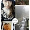 南庄七分醉餐廳(48).jpg