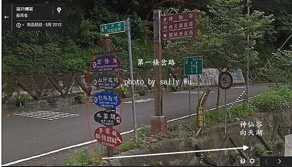 神仙谷 (2).JPG