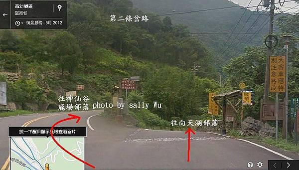 神仙谷 (3).JPG