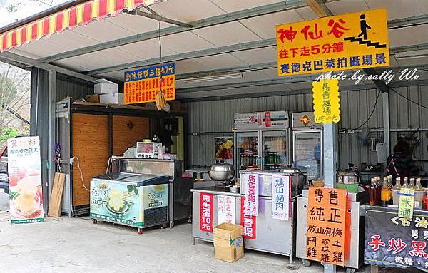神仙谷 (6).JPG