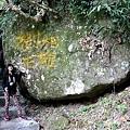 神仙谷 (13).JPG