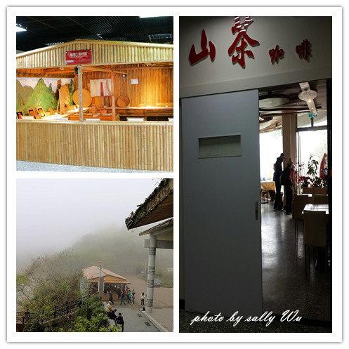 向天湖 (7).jpg