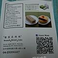 喬恩是媽媽手工烘培蛋糕 (7).JPG
