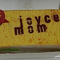 喬恩是媽媽手工烘培蛋糕 (16).JPG