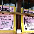 小牛仔休閒農場 (3).JPG