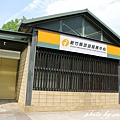 磨菇屋 (11).JPG