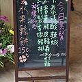 苗栗山城溫泉山莊 (23).JPG