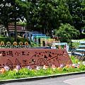 清境小瑞士花園 (2).JPG