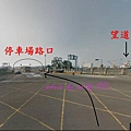 台中港望道號 (6).JPG