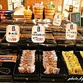 食光寶盒蔬食主題館 (18).JPG
