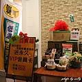 食光寶盒蔬食主題館 (20).JPG