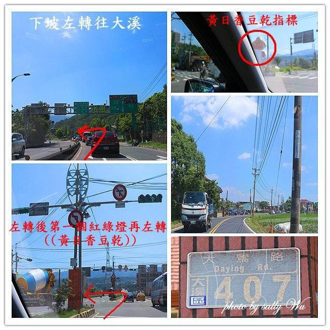 大溪大鶯路韭菜花 (6).jpg