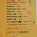 理性&感性咖啡 (14).JPG