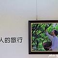 新社花海 (34).JPG