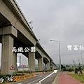 苗栗高鐵公園 (8).JPG