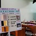 竹東動漫園區 (16).JPG