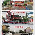 三義建中國小階梯3D彩繪 (2)