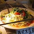 台灣牛牛肉麵 (15).JPG