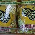 台灣牛牛肉麵 (17).JPG