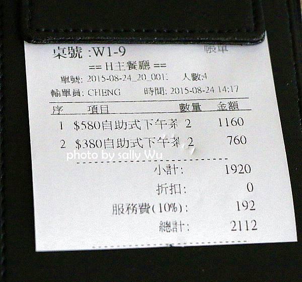 墾丁H會館 (37).JPG