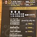 谷關伊豆溫泉 (5).JPG