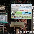 十鼓文創園區 (5).JPG