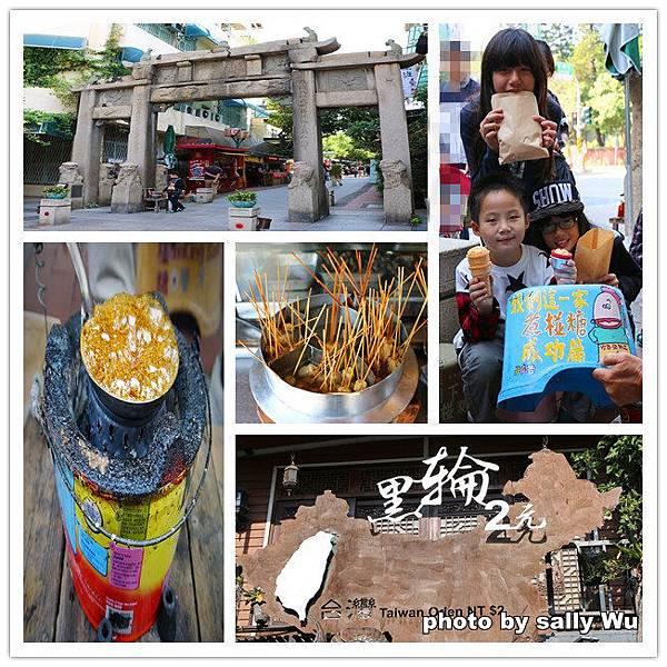 台南府中街 (1).jpg