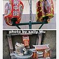 台南府中街 (5).jpg