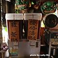 台南府中街 (50).JPG