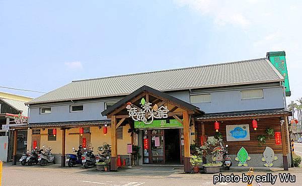 菇菇茶米館 (2).JPG