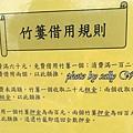 清水地熱 (23).JPG