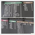 雅聞七里香玫瑰森林 (16).jpg