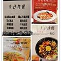 雅聞七里香玫瑰森林 (46).jpg