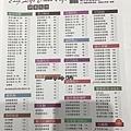 雅聞七里香玫瑰森林 (47).jpg