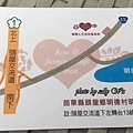 雅聞七里香玫瑰森林 (56).jpg